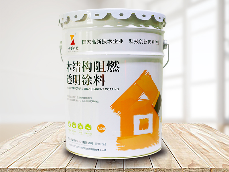 wood structure transparent fire proof paint