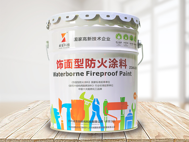 Decorative fire-retardant coating